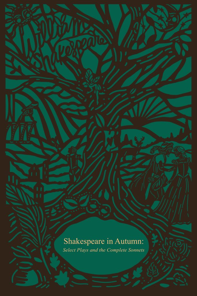 shakespeare in autumn seasons edition fall cover